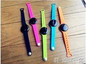 潮流新概念智能手錶電子錶男女學生運動多功能計步韓版簡約觸屏錶  潮流衣舍