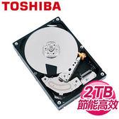 TOSHIBA 東芝 DT01ABA200V 2TB 3.5吋 32M快取 SATA3影音監控硬碟