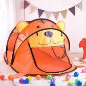 兒童帳篷游戲玩具屋室內超大【轉角1號】