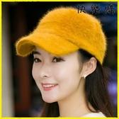 快樂購 棒球帽 可愛兔毛純色鴨舌帽保暖針織毛線棒球帽子