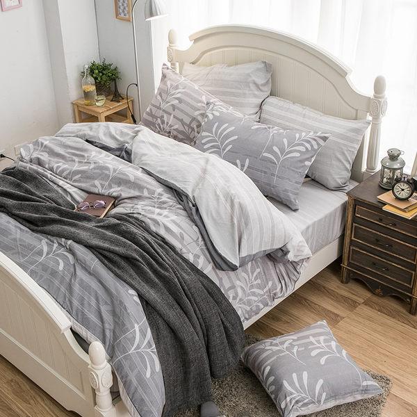 床包 / 雙人【暮夜銀弦】含兩件枕套  科技天絲纖維  戀家小舖台灣製AAT201