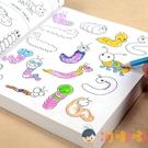 兒童涂色書畫畫本幼兒園涂鴉圖畫繪畫書寶寶填色本【淘嘟嘟】