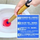 疏通器  通馬桶神器疏通器下水道工具一炮通廁所管道吸毛髪頭髪清理器堵塞 城市科技DF