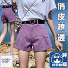 EASON SHOP(GW6632)實拍純棉丹寧紫色褲腳可捲邊刷破洞毛邊抽鬚收腰牛仔褲休閒褲高腰短褲熱褲A字褲