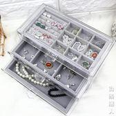 超大防塵耳釘項鏈首飾盒透明亞克力飾品收納盒飾品桌面抽屜防塵盒 igo街頭潮人