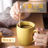 新年 簡約歐式文藝馬克杯陶瓷帶勺 杯子早餐咖啡杯情侶杯e 起購