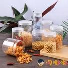 10只 餅干桶食品儲存罐干果罐塑料瓶曲奇盒烘焙包裝盒【淘嘟嘟】
