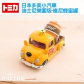 Norns 【日貨Tomica小汽車(迪士尼樂園版-維尼蜂蜜罐)】日本TOMICA多美小汽車 玩具車