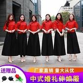 中式伴娘服女中國風姐妹團禮服顯瘦中長款伴娘裙日常可穿秒殺價 【全館免運】