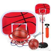 寶寶兒童籃球架可升降室內玩具男孩2-3-5歲家用投籃框筐小孩10藍水晶鞋坊