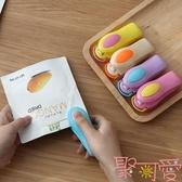現貨 小型封口機零食塑料袋手壓熱封機塑封機【聚可爱】