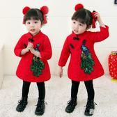女童秋冬裝新款韓版兒童漢服加絨唐裝旗袍裙中大童公主洋裝 LN548 【雅居屋】
