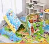 拼接寶寶爬行墊加厚2公分環保臥室拼圖嬰兒童無味家用泡沫地墊子60 最後一天85折