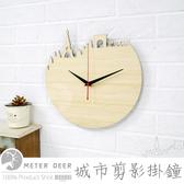 巴黎鐵塔城市剪影造型創意時鐘 天然竹木原木製靜音PARIS掛鐘簡約時尚鄉村時鐘-米鹿家居