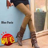 藍色巴黎 ★厚磅保暖內刷毛縮腰配色彈力鉛筆褲 小腳褲 窄管褲《3色》【23387】