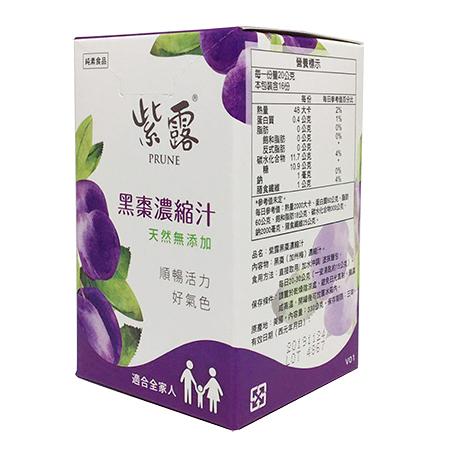 PRUNE 紫露 黑棗濃縮汁 330g【瑞昌藥局】000210