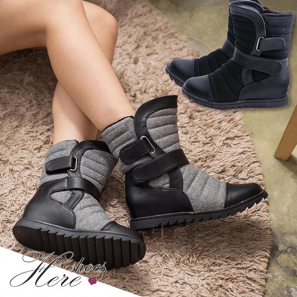 [Here Shoes]2色 魔鬼氈穿脫 保暖柔軟內刷毛 雜誌韓版百搭毛呢皮革 隱形內增高4.5CM中筒靴─KDF8778