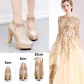 大尺碼涼鞋金色高跟女春季粗跟新娘中跟香檳色防水臺婚紗伴娘鞋 mc8192『東京衣社』