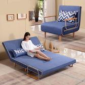 折疊床單人床1米雙人1.2米午休午睡床辦公室可折疊沙發床成人家用【帝一3C旗艦】IGO