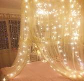 窗簾燈星星燈裝飾房間臥室彩燈閃燈串燈冰條燈節日燈