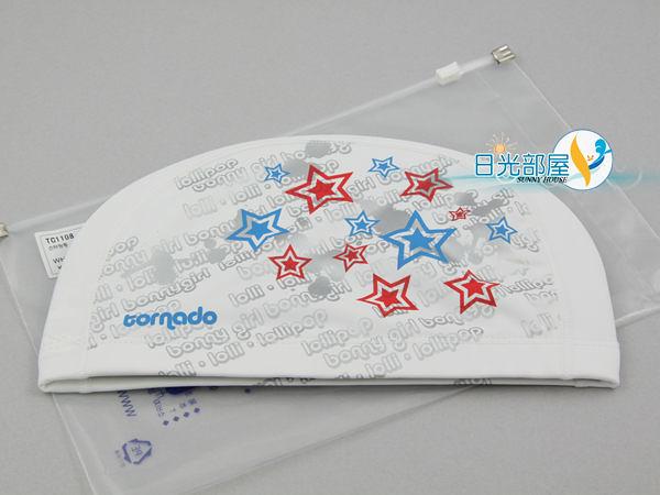 *日光部屋* TORNADO (公司貨)/TC-1108-WHT PU-2WAY 舒適泳帽(韓國知名品牌)