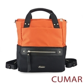 【CUMAR女包】輕量雙色防潑水尼龍後背包-橘