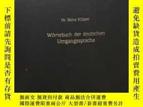 二手書博民逛書店罕見PONS旁氏德語口語詞典Y399163 Dr.Heinz.Küpper 1* 出版1987