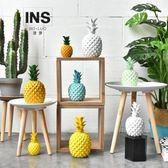 北歐現代簡約ins風創意菠蘿鳳梨客廳餐廳家居酒柜裝飾擺件道具-享家生活館
