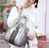雙肩包 韓版潮時尚簡約軟皮pu書包迷你ins學院風 後背包