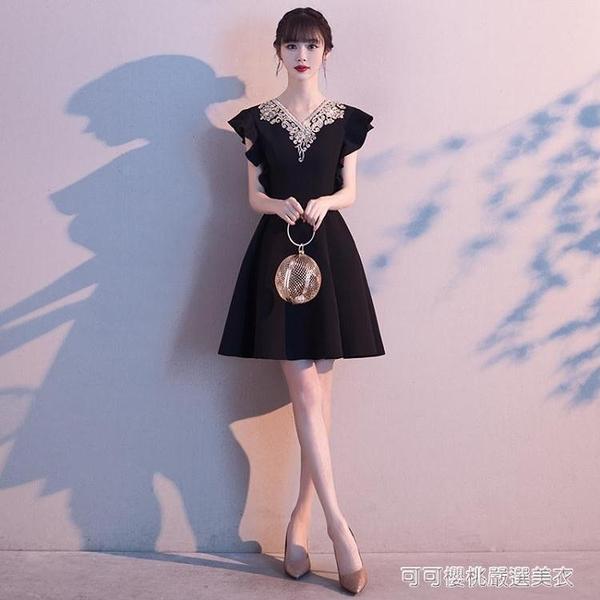 禮服 洋裝小禮服女2020新款氣質赫本宴會名媛黑色短款法式小個子洋裝
