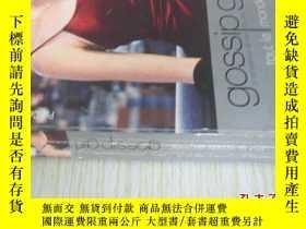 二手書博民逛書店法文原版罕見Gossip Girl, Tome 4 (French Edition) (Y7215 Cecil