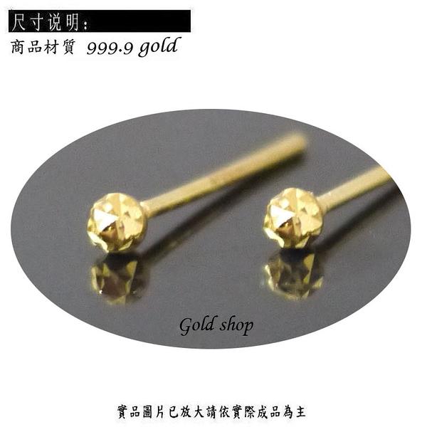 gold 黃金 耳環 金飾 保證卡 重量0.23錢 [ ge 004 ]
