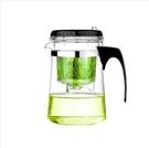 茶壺飄逸杯泡茶壺分體式錐形家用簡約食品級防爆燙耐高溫辦公全玻璃 晶彩 99免運