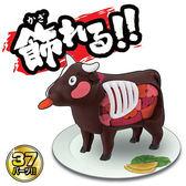 燒肉拼圖 益智桌遊 MEGAHOUSE 日版  買一整條牛! 特選燒肉趣味拼圖 燒肉牛(可變色)