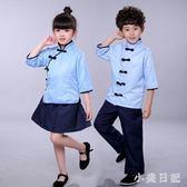 兒童成人民國風五四青年裝演出朗布舒適唐裝學生幼兒園表演合唱服 GD873『小美日記』