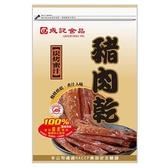 成記珍味豬肉乾135g【愛買】