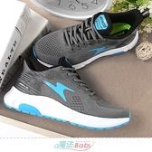 男運動鞋 超Q彈力緩震透氣飛織布慢跑鞋 魔法Baby