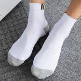 襪子男中筒純棉長襪防臭棉襪男士四季短襪秋冬季長筒吸汗棉質男襪 藍嵐