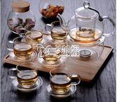 花茶壺套裝玻璃家用煮泡水果花茶具杯下午茶過濾透明耐熱蠟燭加熱igo   卡菲婭