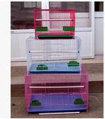 包郵金屬鳥籠繁殖籠DL14555『伊人雅舍』