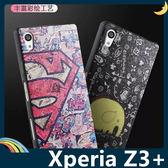SONY Xperia Z3+ Plus E6553 蠶絲紋彩繪保護套 軟殼 卡通塗鴉 輕薄簡約款 矽膠套 手機套 手機殼