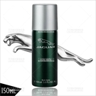 JAGUAR身體噴霧-150ml(綠瓶)[86423]