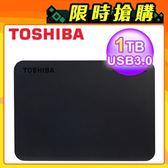 【Toshiba 東芝】黑靚潮III 1TB USB3.0 2.5吋行動硬碟(黑)