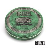 REUZEL Green Pomade Grease 綠豬中強髮油 113g (原廠公司貨)【Emily 艾美麗】