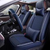 汽車座套四季通用坐墊夏季冰絲全包專用坐套皮墊車內用品座椅套