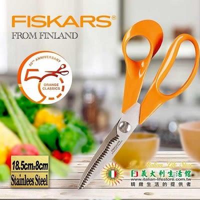 【FJ飛捷】芬蘭FISKARS不鏽鋼萬用廚房剪刀(051871)