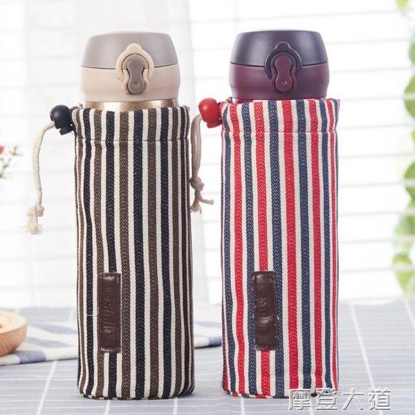 膳魔師保溫杯套 通用帆布帶提繩隔熱防燙玻璃杯袋保護套350-500ml『摩登大道』