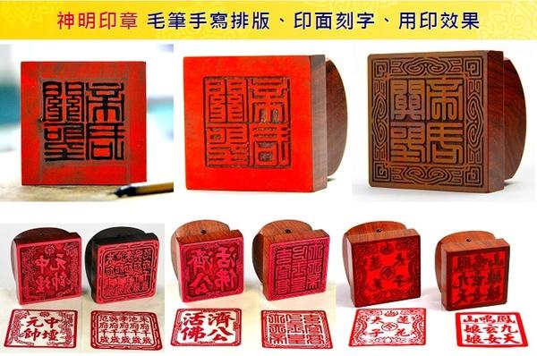 頂級新疆黃玉精雕神龍踩珠(三)廟章《半手工噴砂》2吋,高約14公分,單章。傳家手工印章