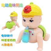 嬰幼兒早教新生0-3-6-12個月音樂電動益智玩具寶寶1歲男孩女孩2-3