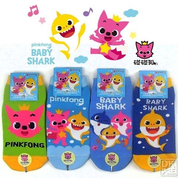 碰碰狐BABY SHARK 鯊魚寶寶直板襪 PF-S107 疊疊樂款~DK襪子毛巾大王